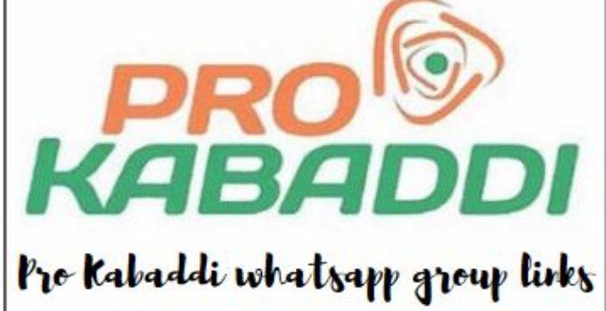 tamil kabaddi whatsapp group link Archives - Smart Tech Buzz