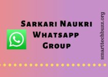 Sarkari Naukri Whatsapp Group Link: