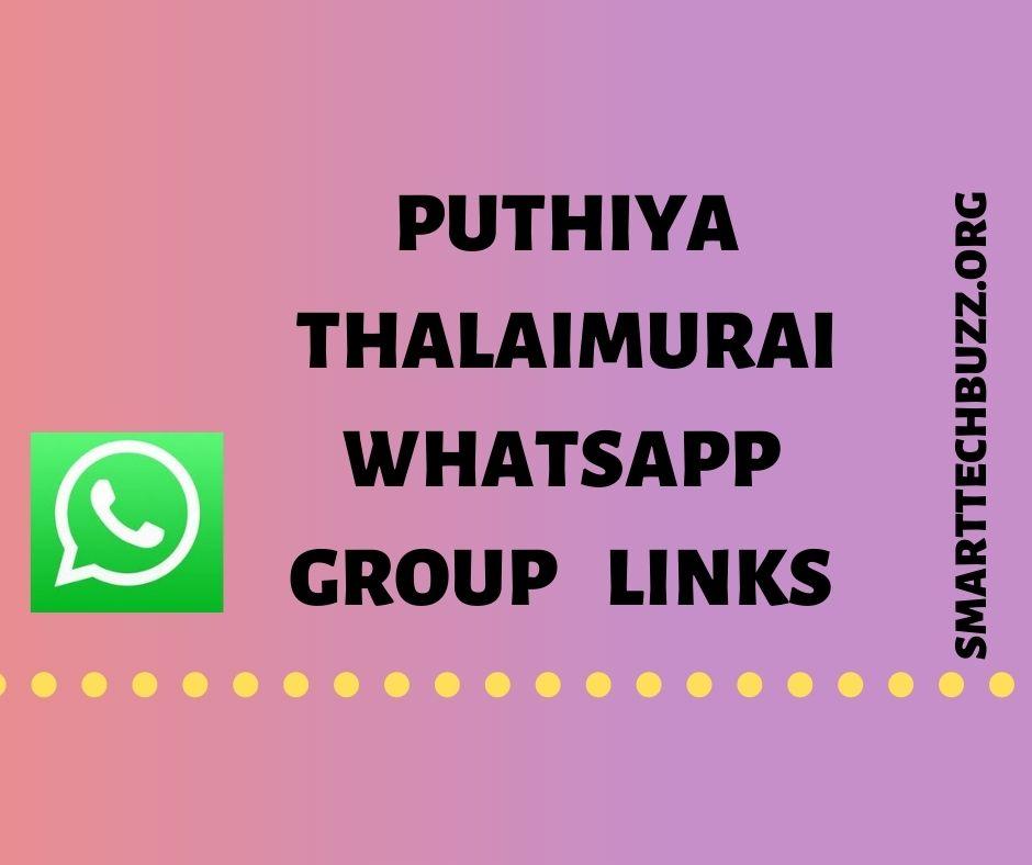 puthiya thalaimurai whatsapp group link